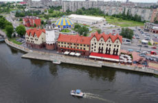 Куда сдать металлолом в Калининграде?