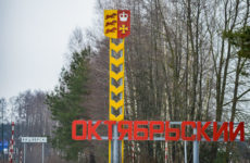 Куда сдать металлолом в городе Октябрьский?