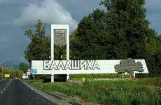 Куда сдать металлолом в Балашихе?