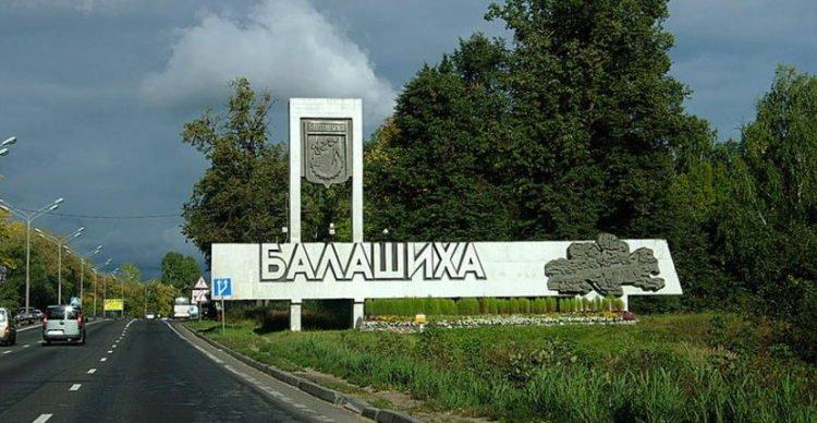 Цветные металлы цены в Балашиха прием черного металла в Хотьково