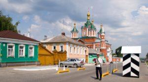 куплю медь в Акатьево