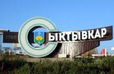 Куда сдать металлолом в Сыктывкаре?