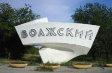 Куда сдать металлолом в Волжском?