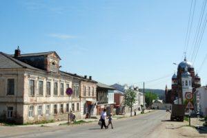 Пункт приема металлолома кирово-чепецк металлолом медь цена в Колычево
