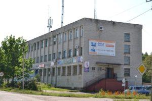 Завитинск