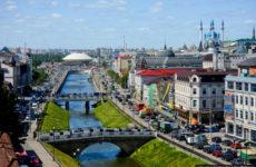 Куда сдать металлолом в Казане?