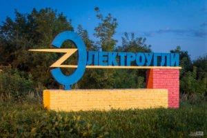 Стоимость металлолома в Электроугли лом цветных металлов в Ступино