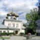 Куда сдать металлолом в Устюжне?
