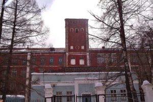 Цена черного металлолома в Высоковск самоотчет медицинской сестры приемного отделения