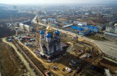 Куда сдать металлолом в Южно-Сахалинске?