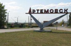 Куда сдать металлолом в Артёмовске?