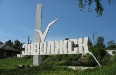 Куда сдать металлолом в Заволжске?