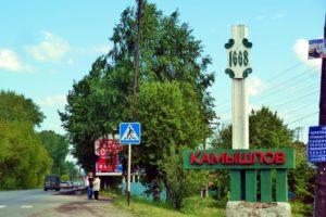 Камышлов