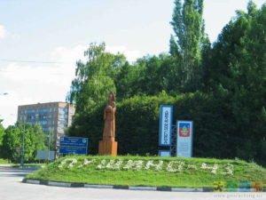 Свинец цена в Пущино московский вывоз металлолома в Красноармейск