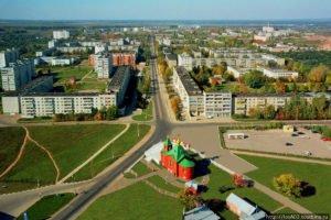 сдать железо цена в Васькино