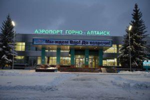 Горно-Алтайск