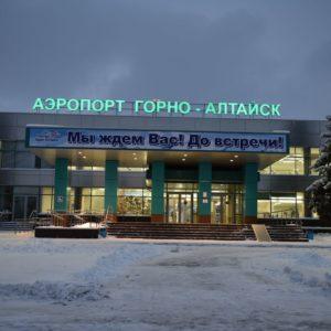 Куда сдать металлолом в Горно-Алтайске?