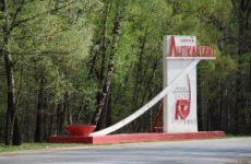 Куда сдать металлолом в Лыткарино?