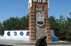 Куда сдать металлолом в Азове?