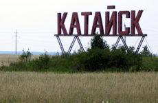 Куда сдать металлолом в Катайске?