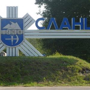 сколько стоит килограмм металла в Лукьяново