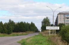 Куда сдать металлолом в Кадникове?