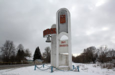 Куда сдать металлолом в Козельске?