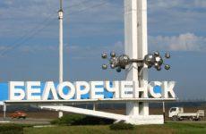 Куда сдать металлолом в Белореченске?