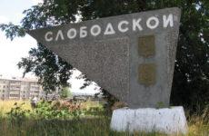 Куда сдать металлолом в Слободской?