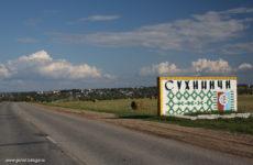 Куда сдать металлолом в Сухиничах?