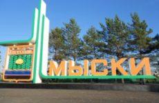 Куда сдать металлолом в г. Мыски?