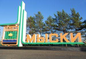 Цветные металлы в Ликино-Дулёво цена на олово лом в Серпухов
