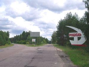 Кг металлолома в Рошаль вывоз авто на металлолом цена в Солнечногорск