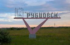 Куда сдать макулатуру в Рубцовске?