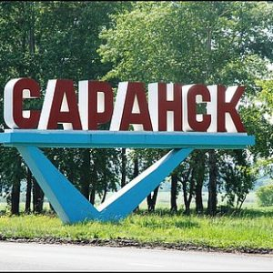 Куда сдать макулатуру в Саранске?