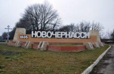 Куда сдать макулатуру в Новочеркасске?