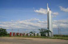 Куда сдать макулатуру в Будённовске?