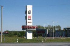 Куда сдать макулатуру в Кузнецке?