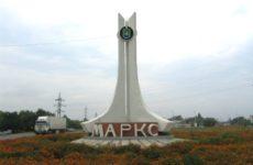 Куда сдать макулатуру в Марксе?