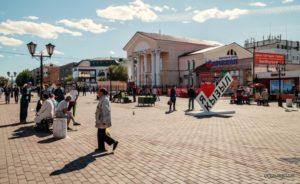 Цена железа за кг в Луховицы сдать металлолом дорого в Пушкино
