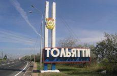 Куда сдать макулатуру в Тольятти?