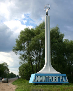 прием макулатуры москва 500 кг