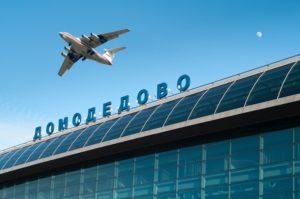 Куда сдать макулатуру в Домодедово?