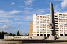 Куда сдать макулатуру в Кирово-Чепецке?