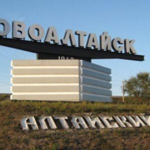 Куда сдать макулатуру в Новоалтайске?