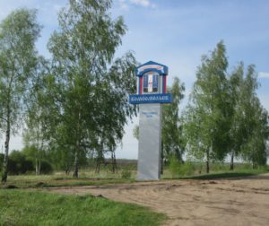 Куда сдать макулатуру в Комсомольске?