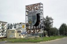 Куда сдать макулатуру в Усолье-Сибирском?
