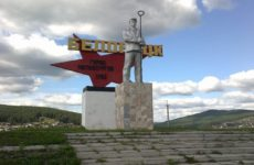 Куда сдать макулатуру в Белорецке?