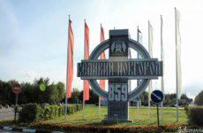 Куда сдать макулатуру в Великом Новгороде?