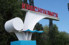 Куда сдать макулатуру в Краснокамске?